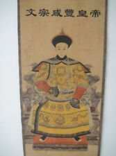 China old painting scroll emperor Xianfeng Qing Dynasty vintage antique,(咸丰)