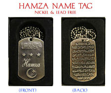 """HAMZA"" Mens Arabic Name Necklace Tag - Birthday Wedding Ayatul Kursi Eid Gifts"