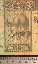 Offer old Libyan 5 Dinars   Large,  used n very nice ! scare!