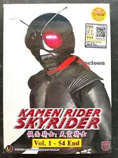 DVD Japan Anime Kamen Rider SKYRIDER Complete Series (1-54 End) English Subtitle