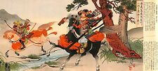 Various Artists Yamato Sakura Japanese History Battle Picture Album Print No. 9