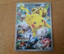 Pokemon Card Battle Festa 2015 Promo Pikachu 175/XY-P Japanese NM/M