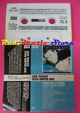 MC JOHN TRAVOLTA OLIVIA NEWTON-JOHN Two of a kind o.s.t. 1983 no cd lp dvd vhs