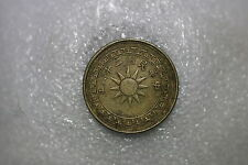 CHINA RARE 1 CENT 1939 YEAR 28 HSIEN NICE DETAILS BRASS A59 #K2860
