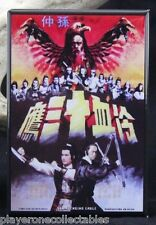"The Avenging Eagle Chinese Movie Poster 2"" X 3"" Fridge / Locker Magnet. Kung Fu"