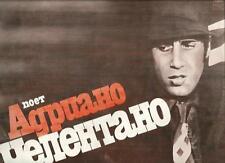 """Adriano Celentano - LP Stampa russa - 1989 - vinile 33 giri / 12"""""""