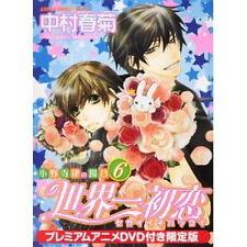 Sekaiichi Hatsukoi Onodera Ritsu no Baai #6 limited / NAKAMURA Shungiku w/DVD