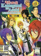 Kamigami no Asobi die Komplett Anime Serie DVD Box mit Englisch Untertitel