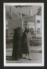YUGOSLAVIA-BOSNIA-MINT PHOTO-POSTCARD-MOSTAR-MOSQUE-1941.