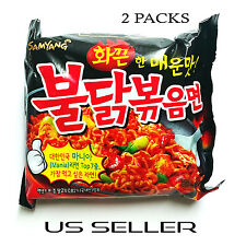 2 Packs Fire Chicken Noodle Ramen Korean Samyang Hot Spicy Chicken Ramyun Noodle