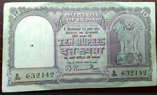 10 RUPEES BIG FAFDA- BOAT NOTE SIGNED BY B. Rama Rao- ONE NOTE RARE- INDIA