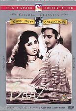 BAAZ  - GURU DUTT - GEETA BALI - NEW BOLLYWOOD DVD - FREE POST UK