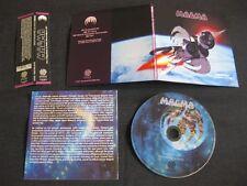 Magma, Live at hippodrome tu pantin, paris 1977, CD MINI LP, eos-073