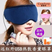 PHYSICAL THERAPY FACE NECK EYES HEATING STRESS FATIGUE MASSAGE MASSAGER USB NEW