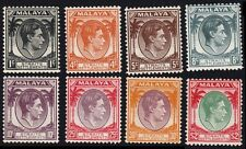 STRAITS SETTLEMENTS 1937-41 KG6 1c (back thin) to $2 short set 8v MH@K163