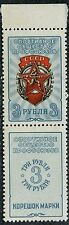 Russia. Old revenue stamp. MNHOG. CV $??.