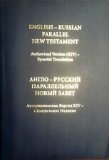 Russian English New Testament,Synodal-King James Version,Dark Blue Paperback f/s