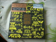 a941981 ATV RTV 4 CD Box Set TV Songs HK 麗的歲月留聲 Kenny Ho Michael Kwan Yu An An On On Ken Kenneth Choi Leslie Cheung Johnny Ip Yip