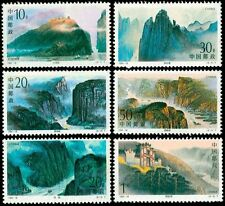 China Stamp 1994-18 Three Gorges of the Yangtze River MNH
