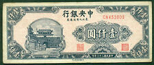 F.C. CHINA , 1000 YUAN 1947 , MBC ( VF ) , SUCIO , P.382b .