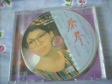 a941981 Tsai Chin Cai Qin HK Man Chi Best 21 Picture CD 蔡琴 經典名曲集