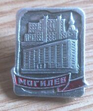 PIN BADGE, METAL & ENAMEL: BELARUS, CITY, MOrNJE8