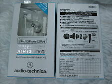 Audio-technica ATH-CKM300i/WH Earset Earphone for iPhone/iPad ATHCKM300i White
