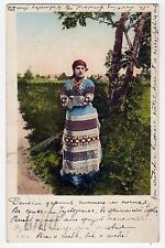 RUSSIAN PEASANT WOMAN PC Postcard COSTUME Traditional RUSSIA Native CAUCUSUS