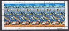 UNO Wien 1992 postfrisch Zusammendruck Bogen MiNr. 128-129