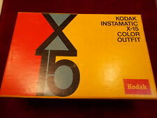 #247 ESTATE FIND, OLD VTG KODAK INSTAMATIC X-15 COLOR OUTFIT CAMERA AND BOX