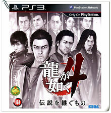PS3 Ryu ga Gotoku Yakuza 4 SONY PlayStation Games Action Sega