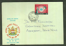 Hong Kong Stamps 1969 Communication Satellite complete on First Day Cover.