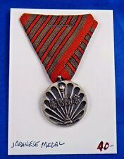 Original 1949 Japanese Badge Medal Ribbon
