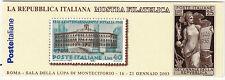 ITALIA REPUBBLICA LIBRETTO MOSTRA MONTECITORIO 2003 NUOVO GOMMA INTEGRA MNH** -