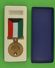 Kuwait Liberation of Kuwait MEDAL and Box full size for Allied Forces