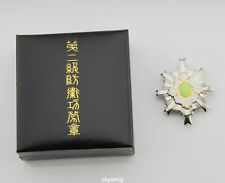 Japan Japanese the second defense Credit medal badge with gift box- replica