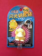 Tomy Auldey Psyduck Light Up Keychain (Never Opened) 1998