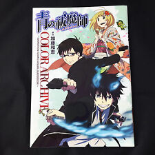 Ao no Blue Exorcist Animation visual guide / Japan Anime Manga Art