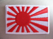 Japanese Old Style Flag Small Iron-On/ Sew Patch Badge Rising Sun 旭日旗 JAPAN 日本の旗