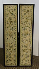 PAIR ANTIQUE19c CHINESE SILK EMBROIDERED FRAMED PANELS OF GOLD THREAD FOO-LIONS