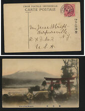 Japan  nice color post card to US  1910        MS1121