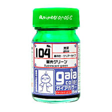 GAIA COLOR 104 Fluorescent Green GUNDAM MODEL KIT  LACQUER PAINT 15ml NEW