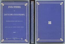 Pushkin's duel with Dantes 1837 Documents 1900 Russian book 1994 Reprint Edition