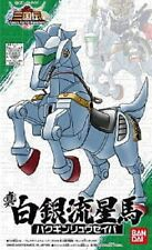 SD BB Warriors Sangokuden Gundam 008 Hakugin Ryuuseiba model kit