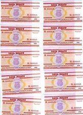 LOT Belarus, 10 x 5 Rubles, 2000, EX-USSR, P-22, UNC