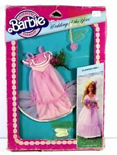 NIB BARBIE DOLL 1982 WEDDING OF THE YEAR FLOWER GIRL SKIPPER