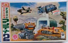 THUNDERBIRDS : POD VEHICLE MODEL KIT SET 2 MADE BY IMAI