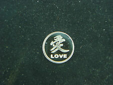 Love 1 Gram .999 Pure Silver Round Coin Bullion Kanji English Inspirational