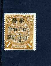China 1911 Qing Dynasty Office in Tibet #1: 3p on 1c. Mint, never used. Variety.