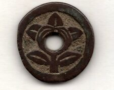 Very rare Flower Coin Japanese Antique Esen (Picture Coin) Mysterious MON 871